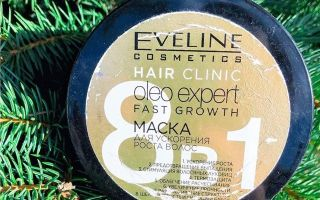 Несмываемое масло для волос: отзывы о лучшем масле для кончиков волос в домашних условиях