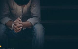 Мужская кастрация и оскопление мужчин