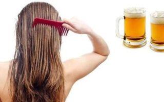 Маска для волос с пивом — естественная густота для слабых волос