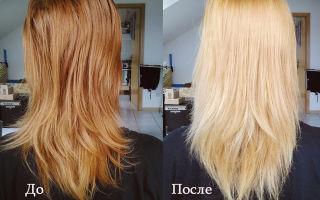 Как обесцветить волосы перекисью водорода: гидроперит и перекись для обесцвечивания