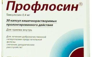 Препарат Тамсулозин: инструкция по применению и отзывы