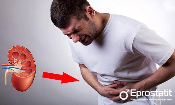 Боль в паху слева у мужчины: причины и лечение