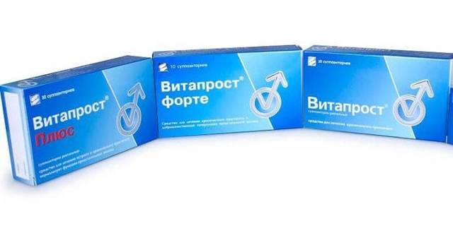 Лучшее лекарство от простатита: какие таблетки от простатита самые эффективные