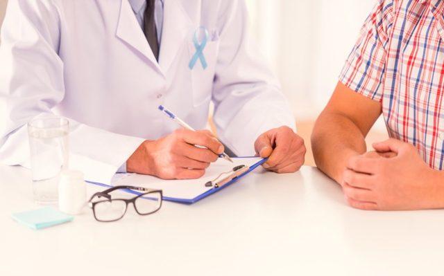Симптомы и признаки простатита у мужчин и его лечение