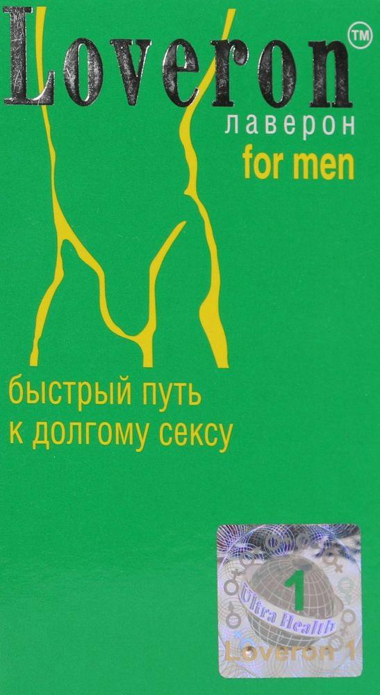 Лаверон для мужчин и отзывы о нем