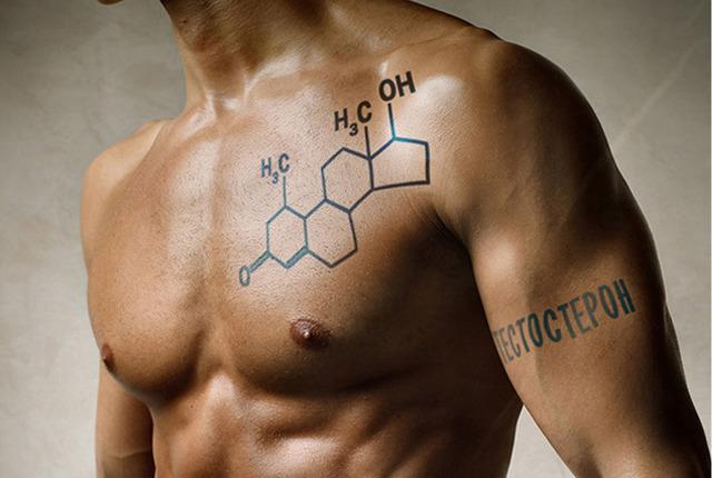Тамоксифен: побочные эффекты для мужчин