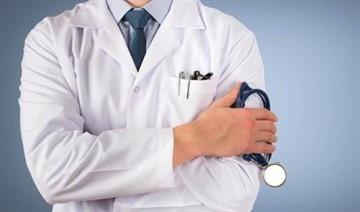Анализ секрета простаты на липоидные тельца и расшифровка анализа
