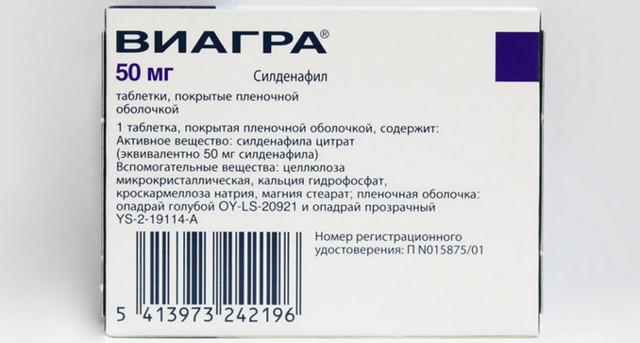 Таблетки для мужчин Виагра: действие препарата и отзывы