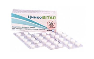 Цинк в аптеке: препараты цинка для мужчин в таблетках