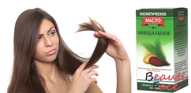 Тонкие и ломкие волосы: устранение проблемы в домашних условиях