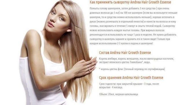 Лечение секущихся волос в домашних условиях: отзывы, о сыворотке Ревивор