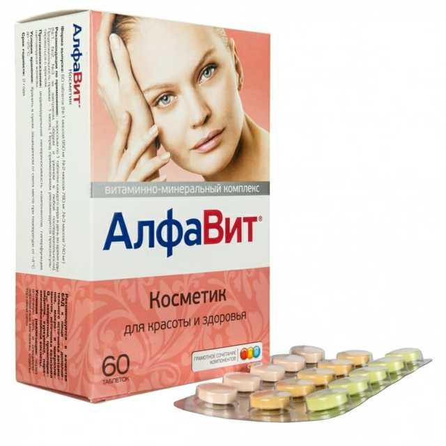 Таблетки для роста волос на голове: рейтинг лучших препаратов