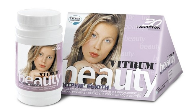 Витамины для роста волос: отзывы о лучших витаминах