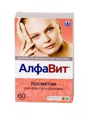 БАД для роста волос: БАД эксперт от выпадения волос и для ногтей