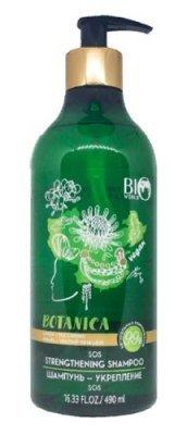 Белорусские шампуни: отзывы, каталог, Белита косметика