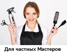 Косметика для волос Диксон: краска для волос палитра цветов, ампулы и маски для волос