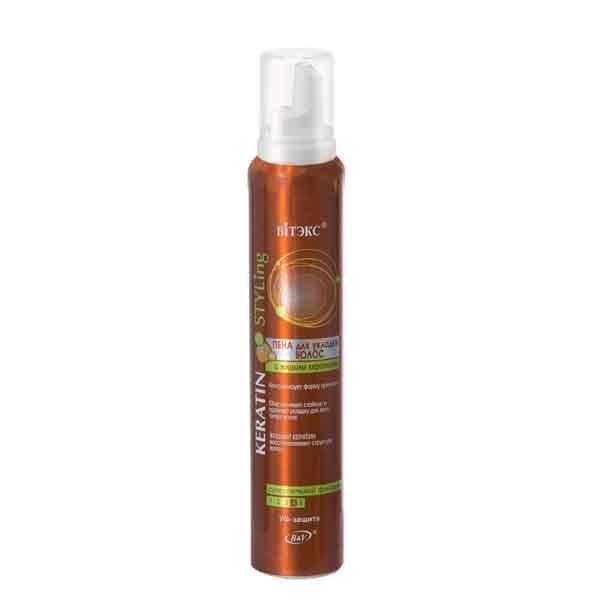 Разглаживающая сыворотка для волос: бразильское кератиновое выпрямление
