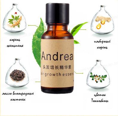 Сыворотка для роста волос andrea (андреа): отзывы и рекомендации