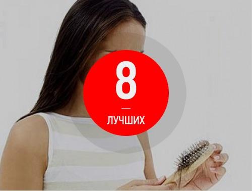 Домашний шампунь для укрепления, роста и от выпадения волос