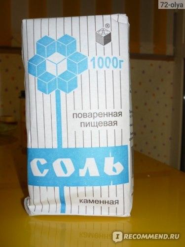 Соль для волос от выпадения - морская, поваренная соль, для женщин и мужчин, лечение алопеции