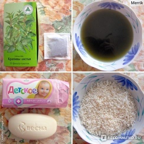 Натуральный шампунь для волос своими руками: отзывы, рецепты приготовления в домашних условиях