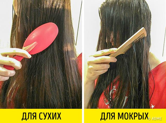 Маска для волос для роста придаст локонам привлекательность и красоту