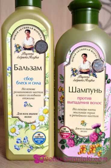 Шампунь бабушка Агафья против выпадения волос: отзывы и рецепты