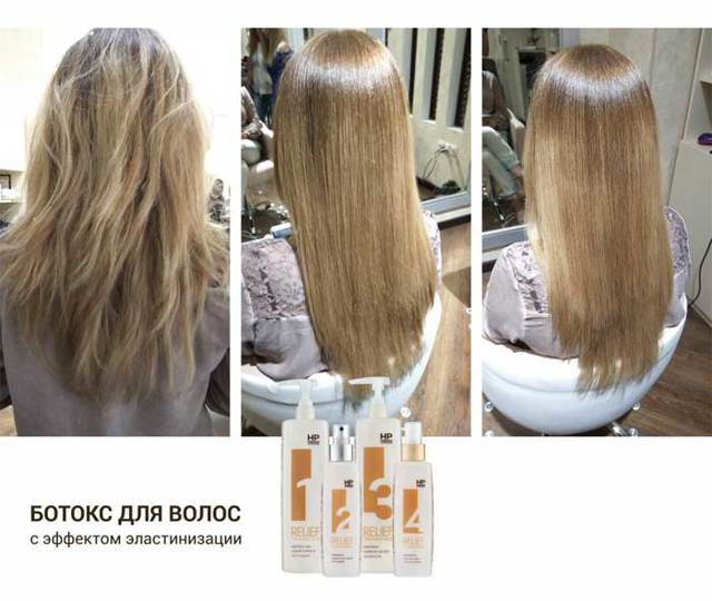 Ботокс для волос: инновационная система для восстановления локонов