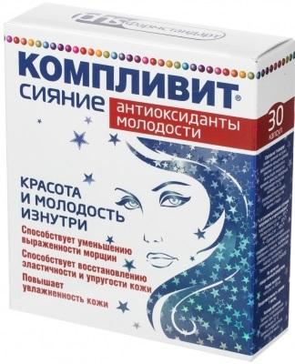 Лучшие витамины для волос: хорошие недорогие витаминные комплексы
