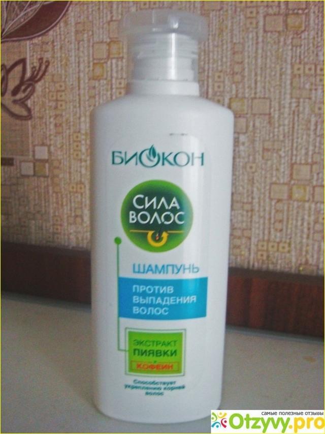 Биокон шампунь против выпадения волос: отзывы о препарате и его составе