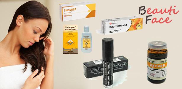 Чем лечить кожу головы: симптомы и домашнее лечение