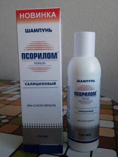 Шампунь Псорилом дегтярный: отзывы, свойства, клинические показания и применение