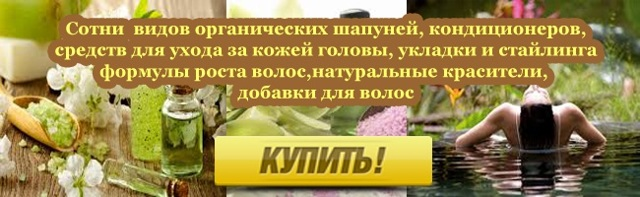 Шампунь от перхоти сульсена: отзывы, состав, применение