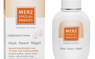 Витамины Мерц для волос и ногтей: отзывы и советы