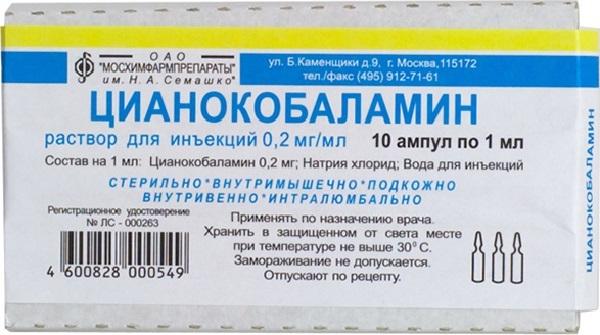 Лекарство для роста волос на голове, укрепления локонов и от седины