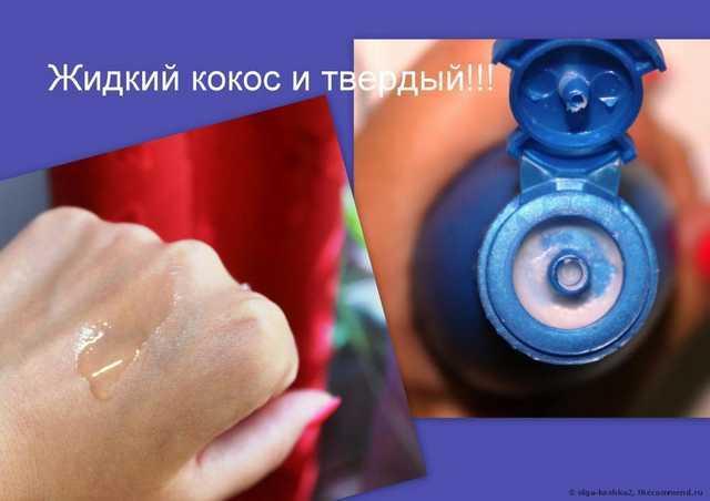 Кокосовое масло parachute: рекомендации по использованию, где купить, отзывы покупателей