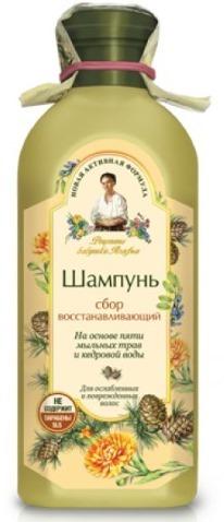Дегтярный шампунь бабушки Агафьи: отзывы, особенности, рекомендации